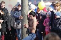 В Центральном парке празднуют Масленицу, Фото: 38