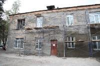 Капитальный ремонт жилых домов на улице Первомайская, Фото: 4