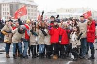 Митинг-концерт в честь годовщины присоединения Крыма к России, Фото: 41