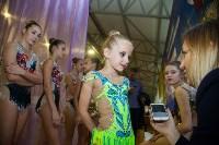 Открытый кубок региона по художественной гимнастике, Фото: 10