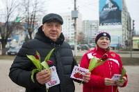 Пролетарский глава Сергей Шестаков поднял тулячкам настроение, Фото: 42