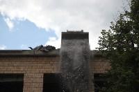"""Снос здания КРК """"Премьер"""" 13.05.2015, Фото: 5"""