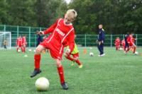 Молодежка тульского «Арсенала» провела мастер-класс, Фото: 33