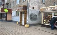 Объявления о продаже спайса в Туле, Фото: 3