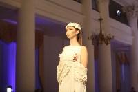 Всероссийский конкурс дизайнеров Fashion style, Фото: 103