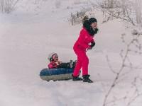 Зимние развлечения в Некрасово, Фото: 65