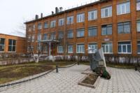 Средняя общеобразовательная школа №68, Фото: 1