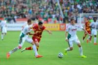 «Арсенал»- «Локомотив». Тула, 10 августа 2014 год., Фото: 18