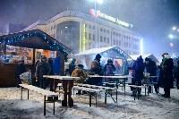 На площади Ленина прошло закрытие главной городской ёлки, Фото: 1