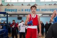 Финальные бои турнир имени Жабарова, Фото: 12