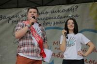 Последний звонок 2013: праздник от ТулГУ, Фото: 18