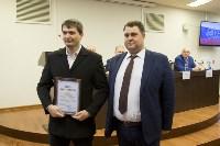 Награждение сотрудников КБП, Фото: 150