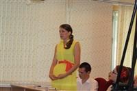 Встреча молодежного актива с Евгением Авиловым, Фото: 14