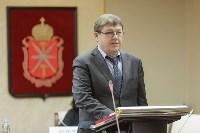 Присяга правительства Тульской области, Фото: 25