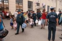 В Тулу прибыли 450 беженцев, Фото: 91