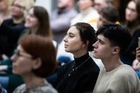 Андрей Звягинцев в Туле, Фото: 65