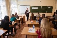 ЕГЭ-2015 в школе №34. 25.05.2015, Фото: 43