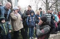 Открытие мотосезона в Новомосковске, Фото: 165
