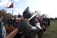 637-я годовщина Куликовской битвы, Фото: 218