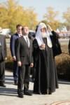 Дмитрий Медведев на Куликовом поле. 21 сентября 2014 года, Фото: 3
