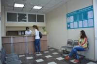 Медицинская клиника «Лечебное дело», Фото: 14