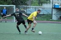Летний Кубок Тулы по мини-футболу, Фото: 17