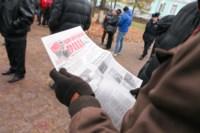 Митинг КПРФ в честь Октябрьской революции, Фото: 58