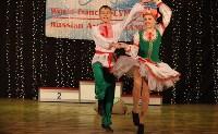 Где в Туле научиться танцевать, Фото: 4