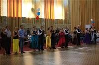 Танцевальный праздник клуба «Дуэт», Фото: 15