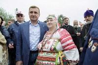 Алексей Дюмин посетил Епифанскую ярмарку, Фото: 24