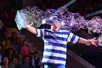 Цирковое шоу, Фото: 97