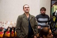 Пресс-конференция «Дом.ru» 30 января, Фото: 16
