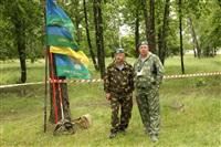 День России на Куликовом поле, Фото: 42
