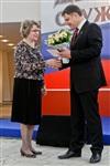 Награждение лауреатов премии им. С. Мосина, Фото: 36