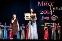 Мисс Тула - 2014, Фото: 226