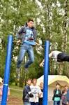 Международный открытый турнир по дворовым видам спорта «Street Workout Tula». 28 июля 2013, Фото: 3