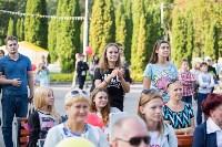 «Школодром»-2016, Фото: 35