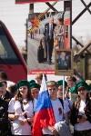 Открытие монумента и бронепоезда на Московском вокзале. 8 мая 2015 года, Фото: 31