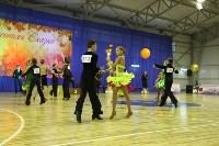 Танцевальный турнир «Осенняя сказка», Фото: 57