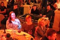 """""""Частный случай"""" в Туле, 11.02.2015, Фото: 47"""
