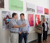 В Туле открылась выставка плакатов, Фото: 1