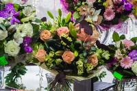 Ассортимент тульских цветочных магазинов. 28.02.2015, Фото: 63