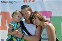 Мама, папа, я - лучшая семья!, Фото: 15