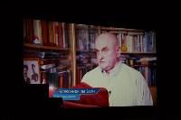 В МЦ «Родина» показали фильм об обороне Тулы, Фото: 5