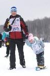 Лыжня России 2016, 14.02.2016, Фото: 78