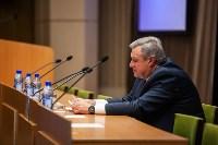 Тульская городская Дума шестого созыва начала свою работу, Фото: 43