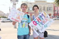 """Флешмоб """"Бесплатные объятия"""", Фото: 19"""