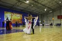 Танцевальный турнир «Осенняя сказка», Фото: 13