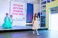 Лучшая модель Тулы - 2018, Фото: 97