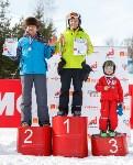«Кубок Форино» по сноубордингу и горнолыжному спорту., Фото: 53